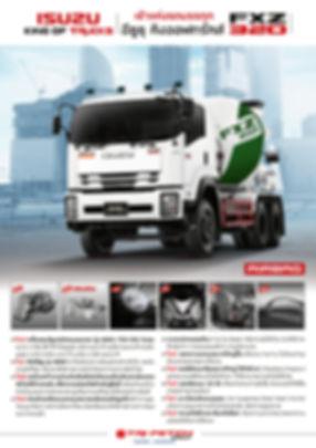 รถบรรทุกอีซูซุ FXZ 320 MIXER_Page_1.jpg