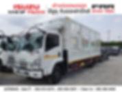 รถบรรทุกอีซูซุ-frr-210-กระบะเหล็กคอกแป๊ป