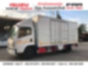 รถบรรทุกอีซูซุ-frr-190-ตู้อลูมิเนียมเปิด