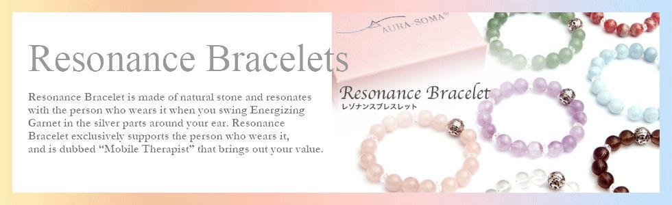 collection banner resonance bracelets.jp