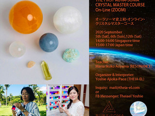 AURA-SOMA ® ONLINE Crystal Master Introductory Course  〜 Co-creation with the New Earth 〜