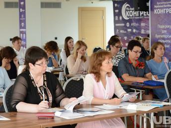11-й ежегодный Конгресс бухгалтеров Украины успешно состоялся в Юрмале