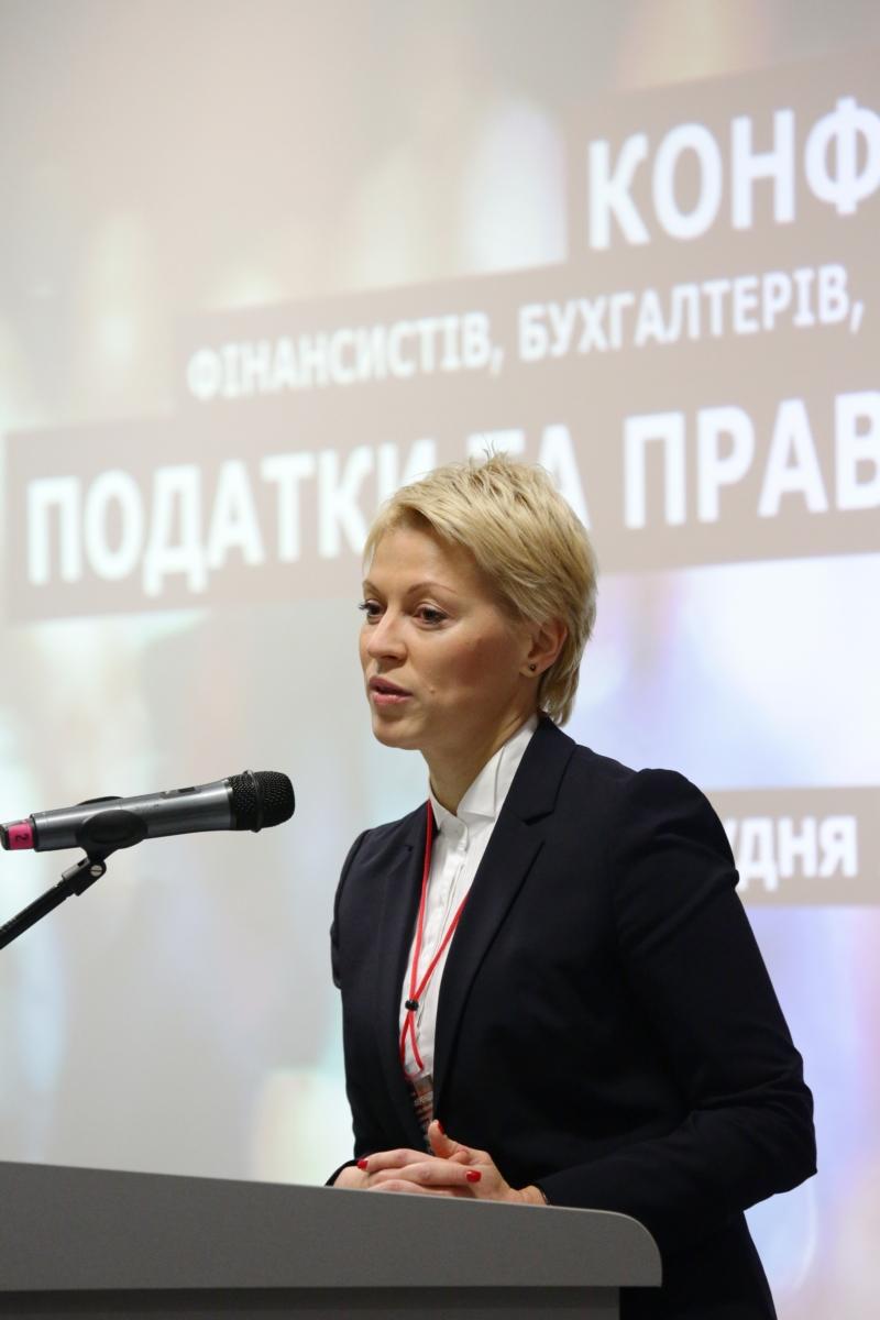Конференція Податки та право -2016_ 00037 (Копировать)