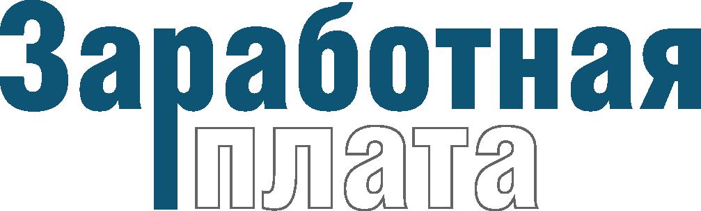 Logo_ZP_new1