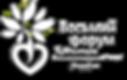 Logo_8AgroForum_GOR_UA_БЕЛ_2.png