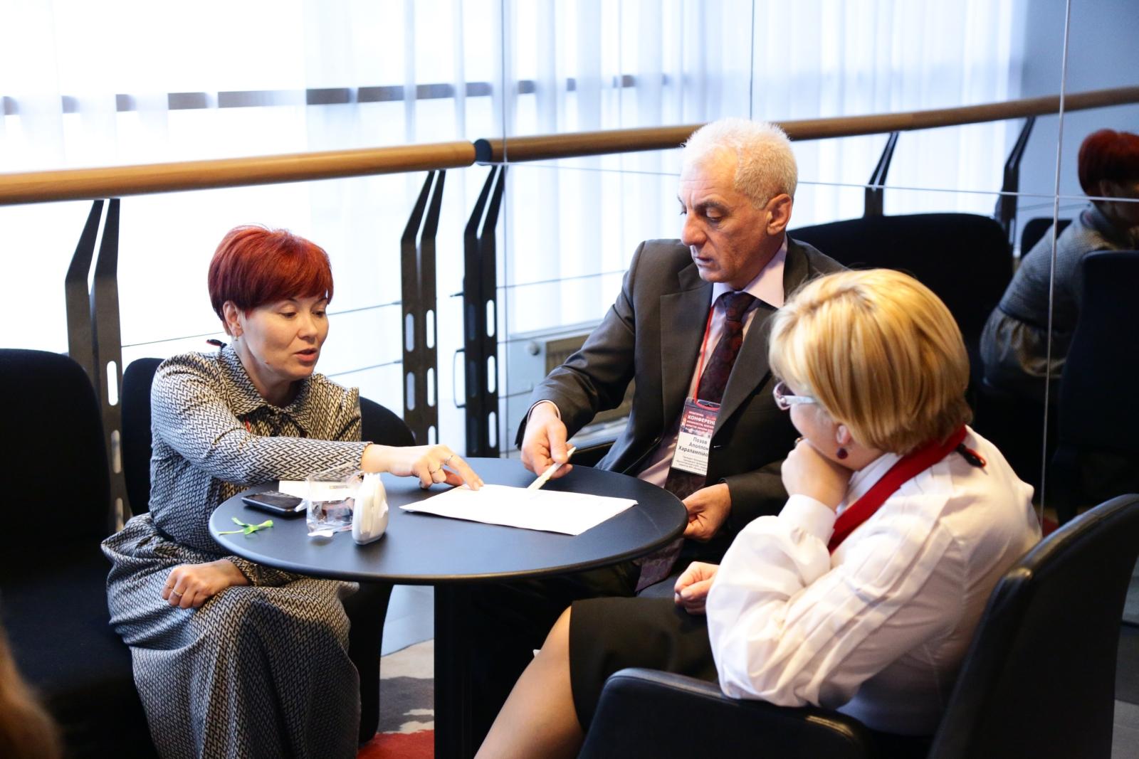 Конференція Податки та право -2016_ 00082 (Копировать)