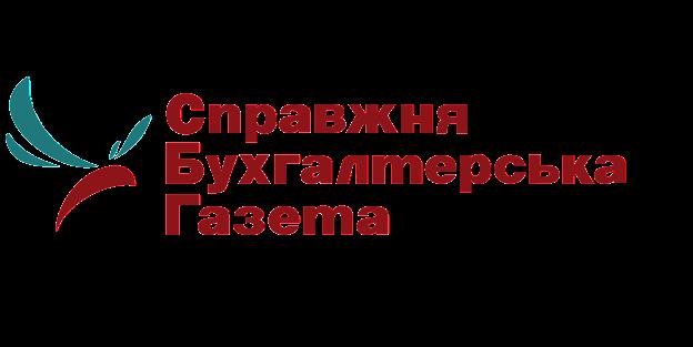 28.01.16-СБГ-лого_edited
