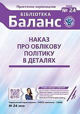 24prpage120201599156710-400x.jpg