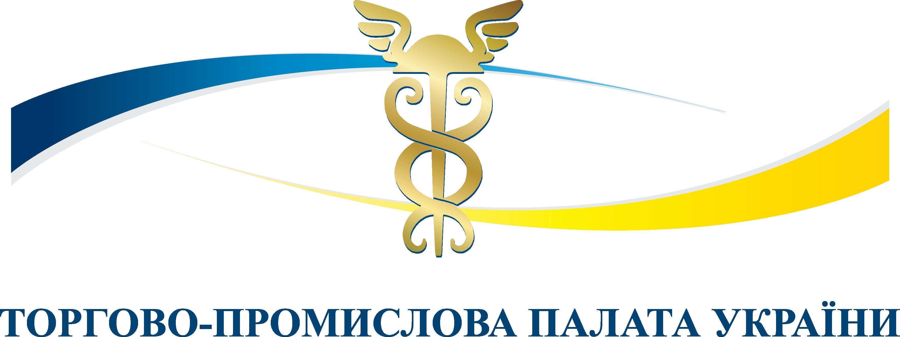 Logo_UCCI_new
