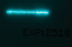 ELZ-XL_expo125