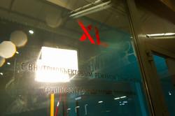 ELZ-XL_expo121