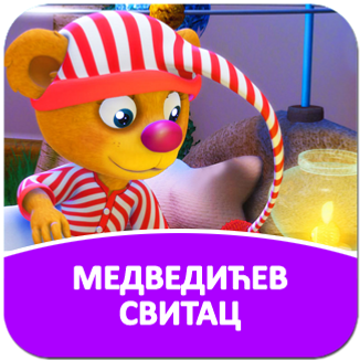 square_pop_up - videos - serbian - 01 -