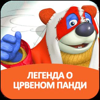 square_pop_up - videos - serbian - 05 -
