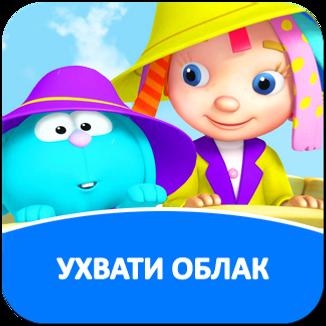 square_pop_up - videos - serbian - 11 -
