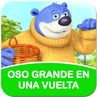 Square_Pop_Up - Videos - Video 18 - Spanish - Big Bear in a Spin.png