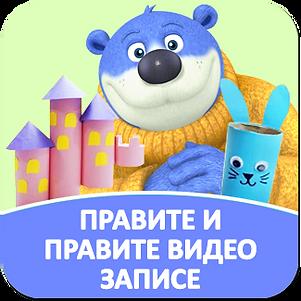 square_pop_up - make_makeanddo - serbian
