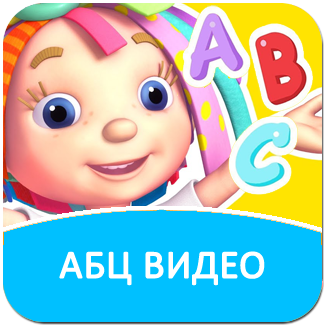 Square_Pop_Up - Serbian - ABC Video.png