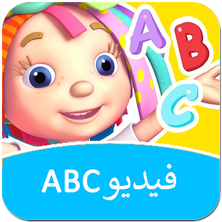 Square_Pop_Up - Arabic - ABC Video.png