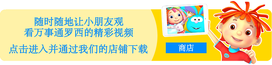 Mandarin - Shop Banner.png