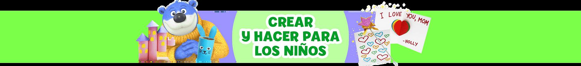 spanish - make-and-do---sub-section-bann