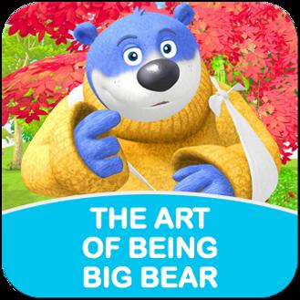 cartoons for infants