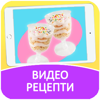 Square_Pop_Up - Serbian - Video Recipes.