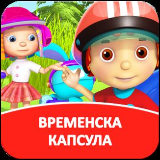 square_pop_up - videos - serbian - 04 -