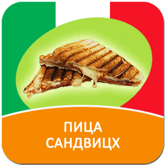 square_pop_up - cook - pizza sandwich.pn