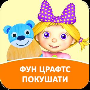 square_pop_up - make_crafts - serbian.pn