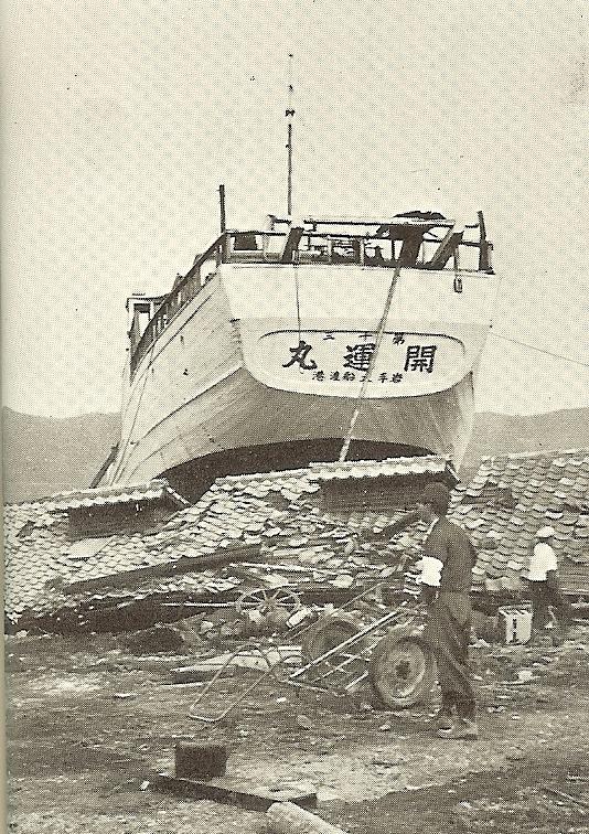チリ津波直後の大船渡町