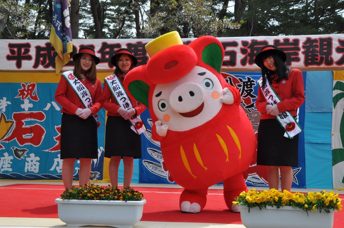 Sample記事 27年度碁石海岸観光祭
