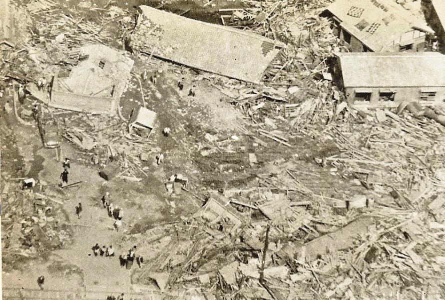 1960年大船渡町