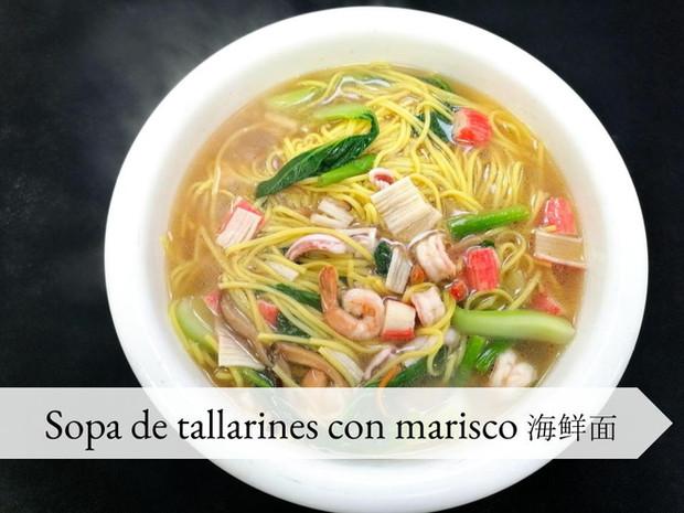 sopa de tallarines con marisco.e.s.jpg