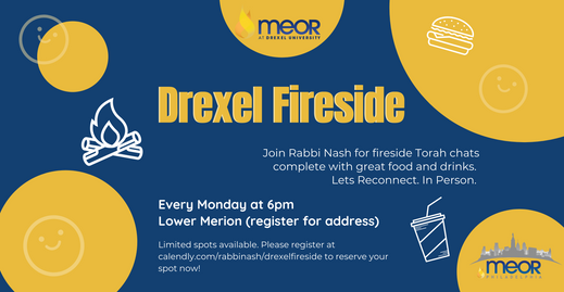 Copy of Copy of Drexel Fireside.png