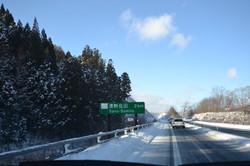 Iwate highway in snow.jpg