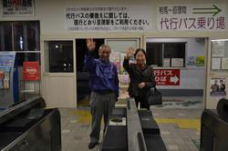 odaka kowata good bye train station.JPG