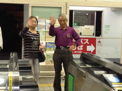 odaka kowatas wave final goodbye.JPG