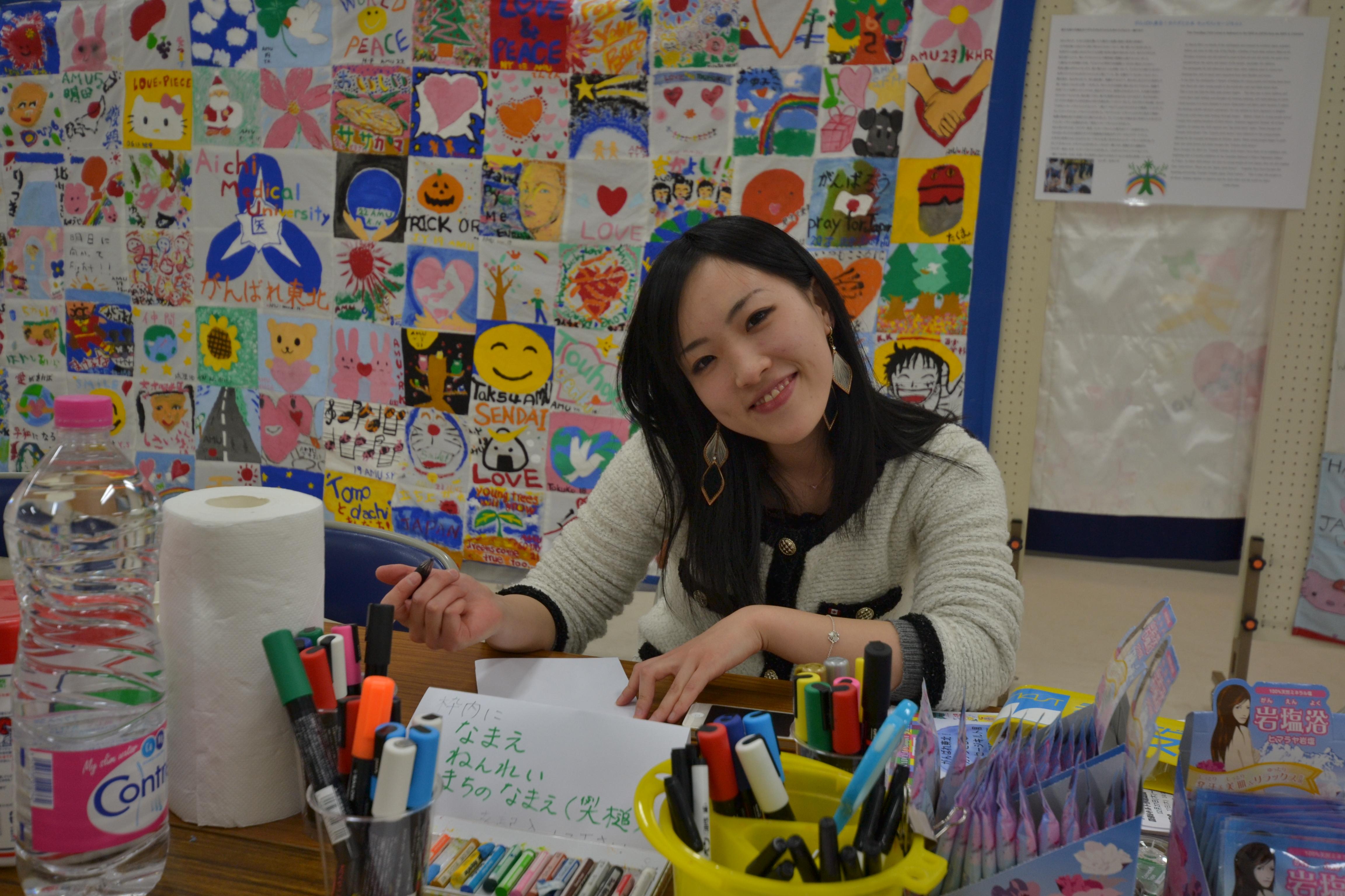 otsuchi sera cloth letters.JPG
