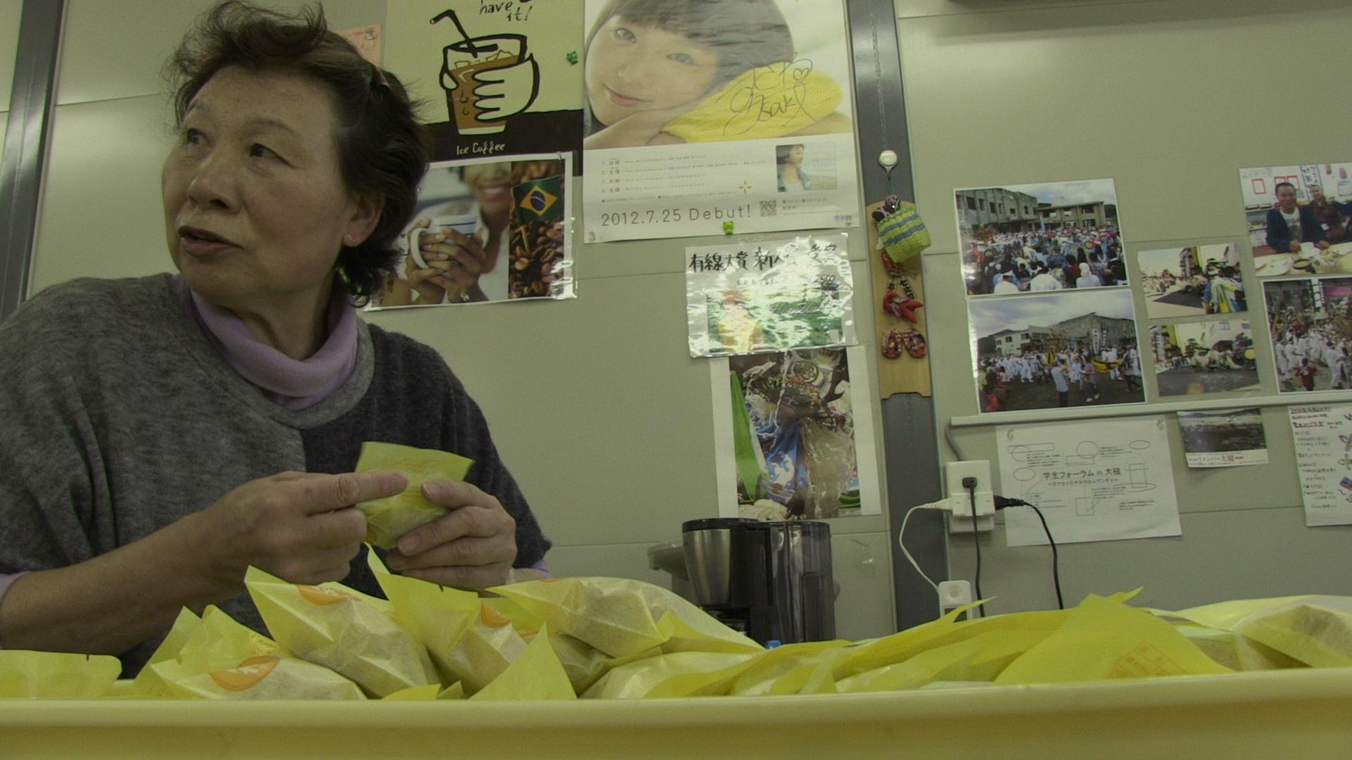 otsuchi temp bakery osaka interview.JPG