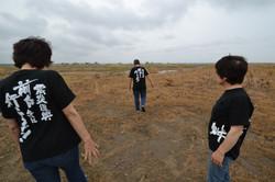 arahama ohashi back to swan land.JPG