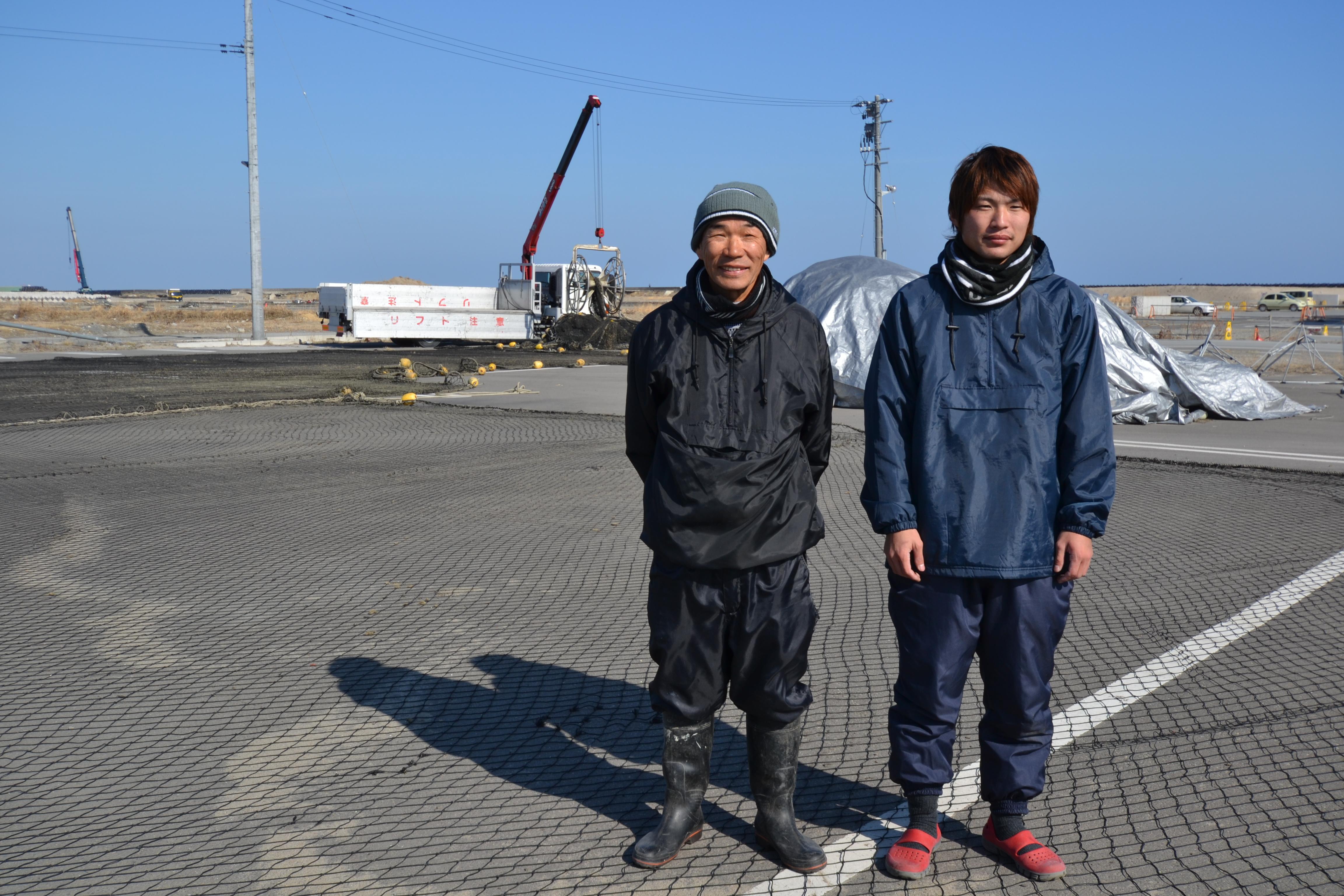 watari fisherman mori and nephew with nets.JPG