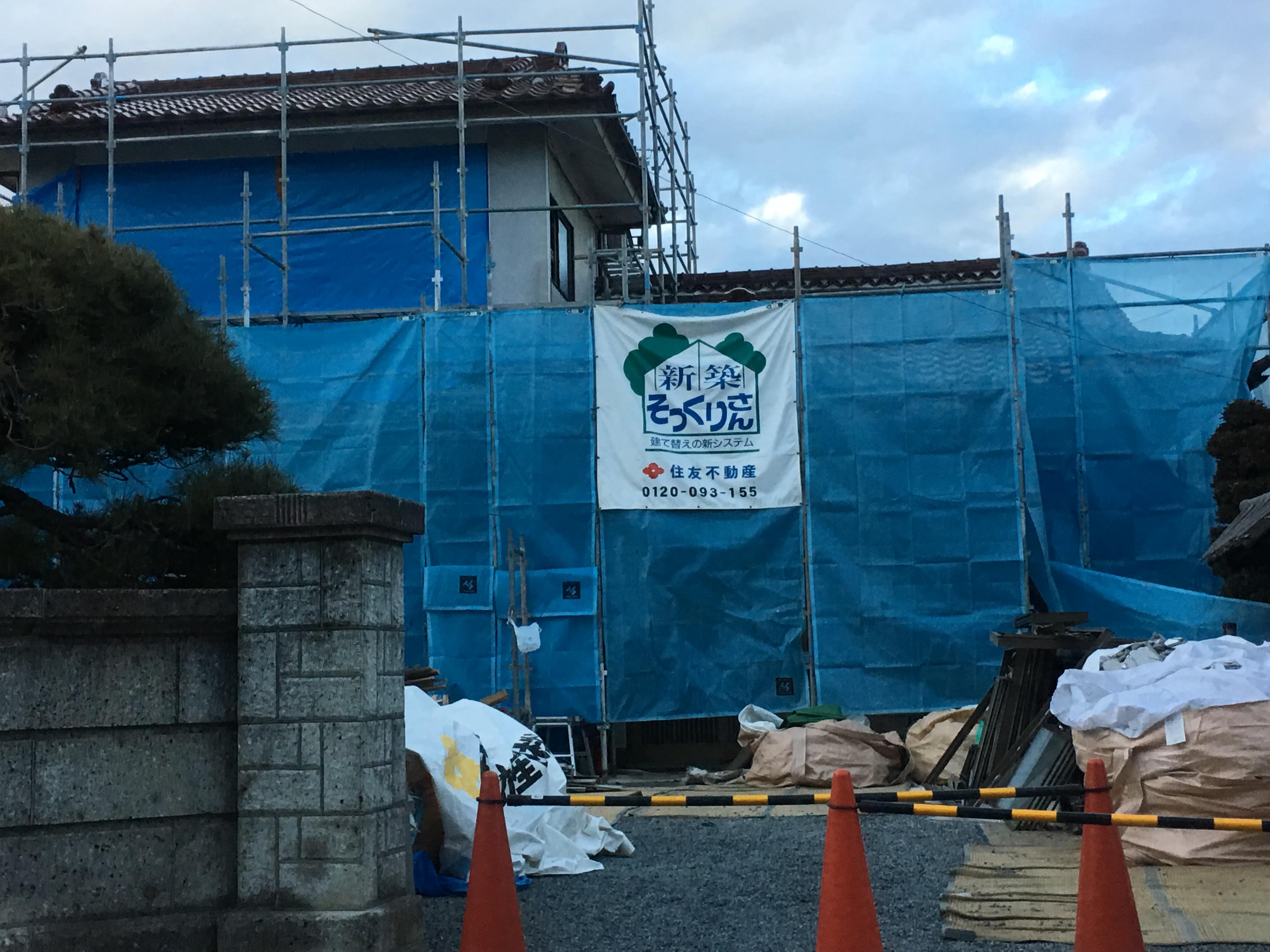 odaka decontamination work sign.JPG