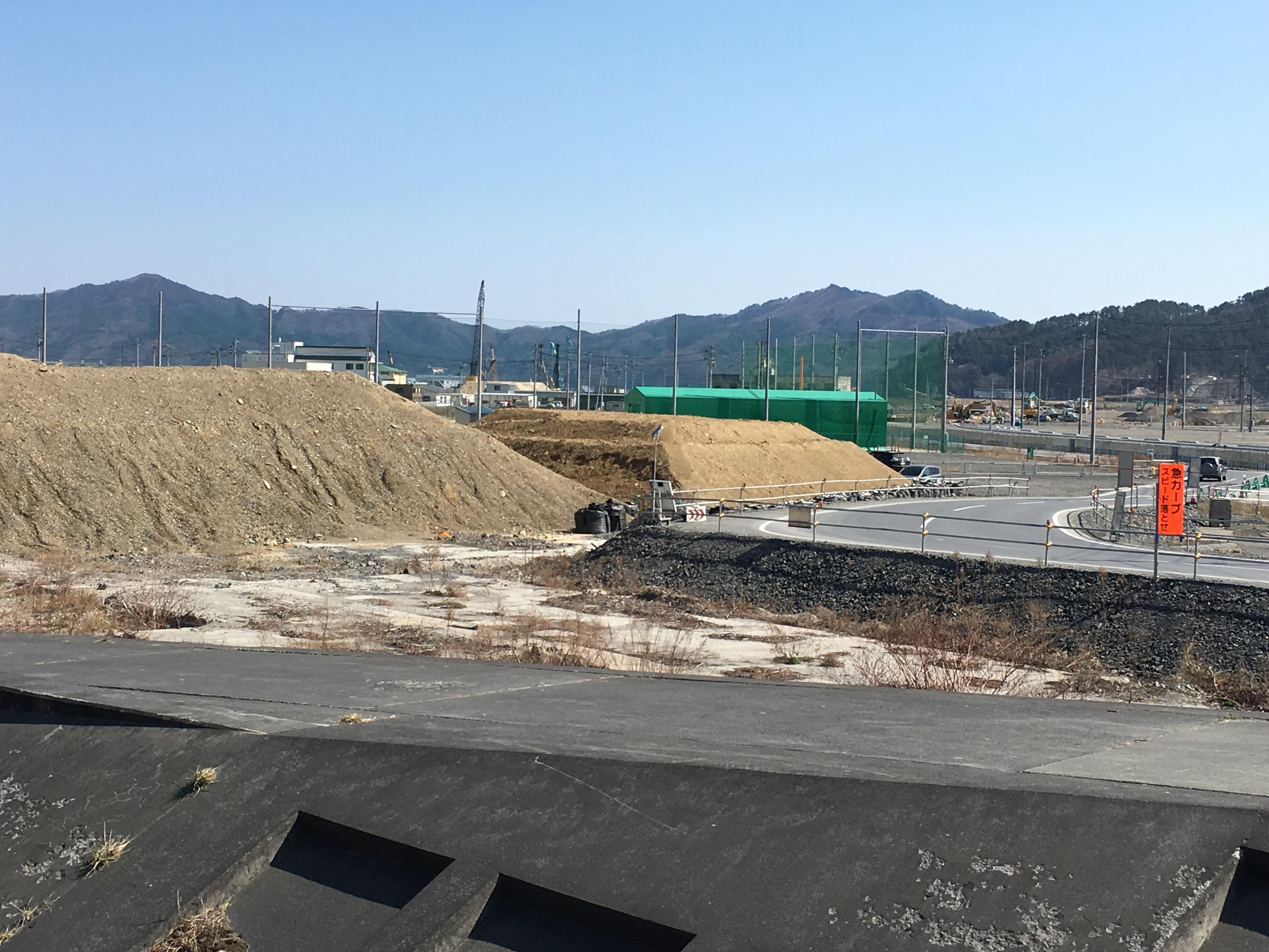 otsuchi raising level of land for reconstruction 2016.JPG