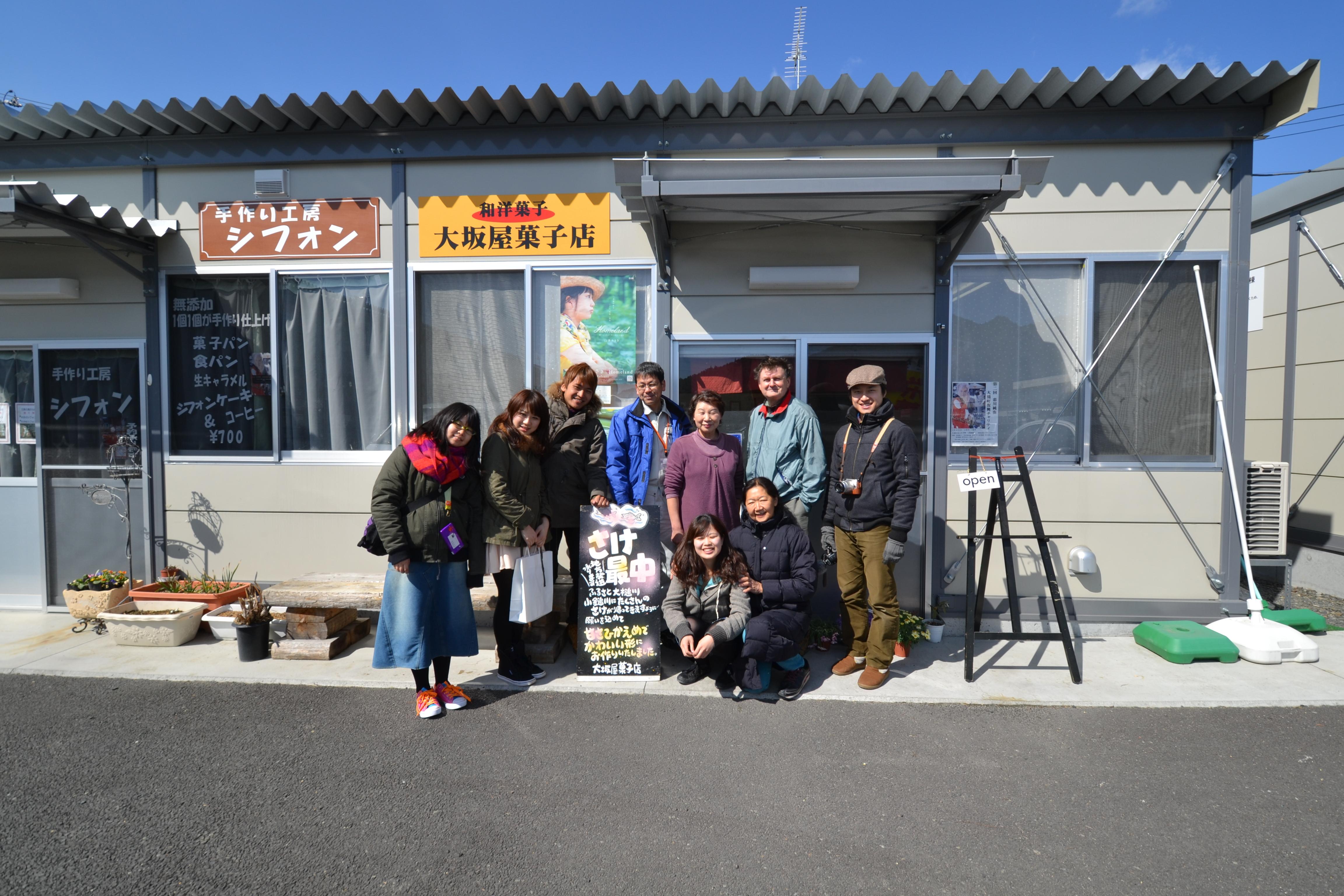 otsuchi temporary shopping centre bakery osaka ya with film crew.JPG