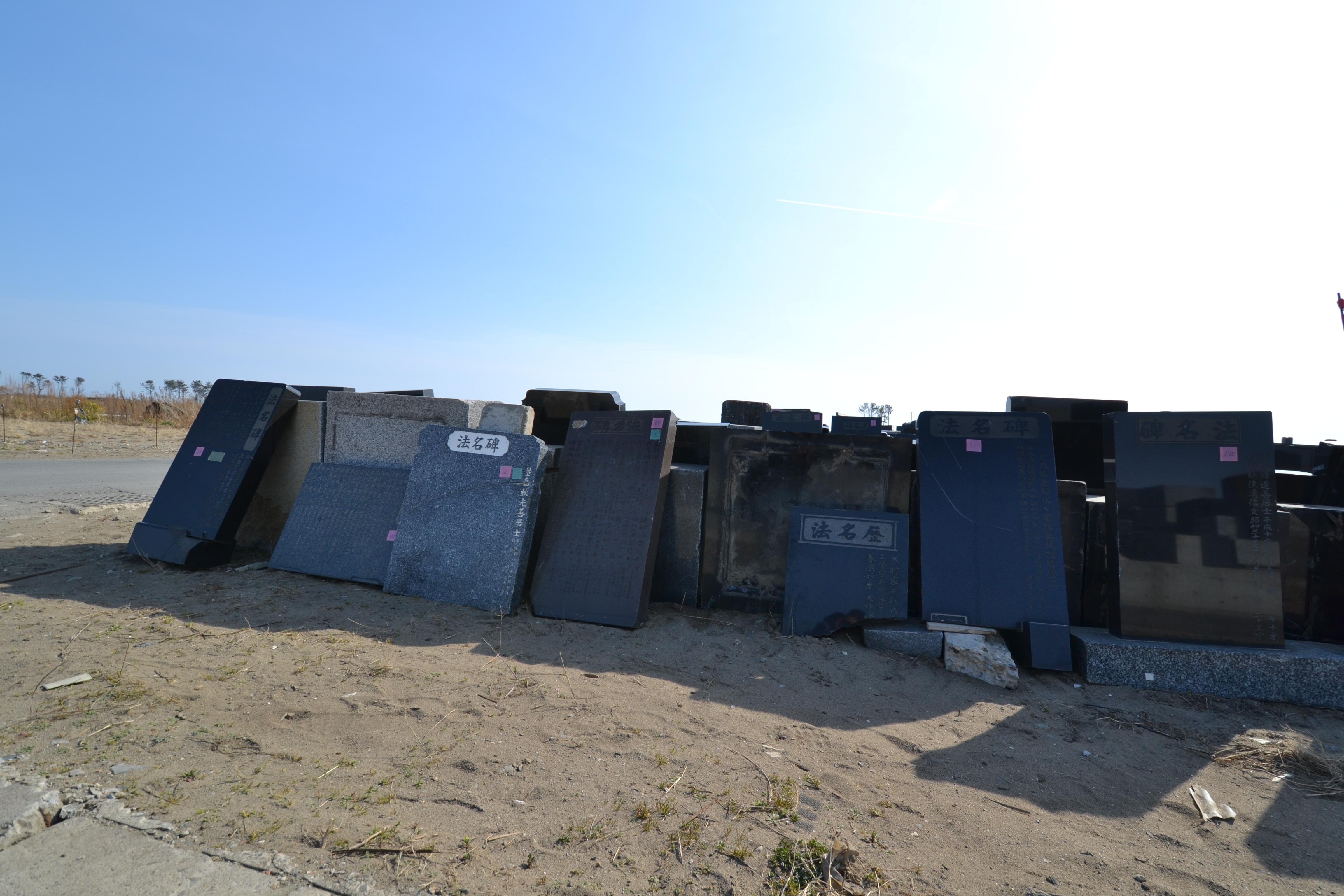 arahama cemetary broken stones recovered and stacked.JPG