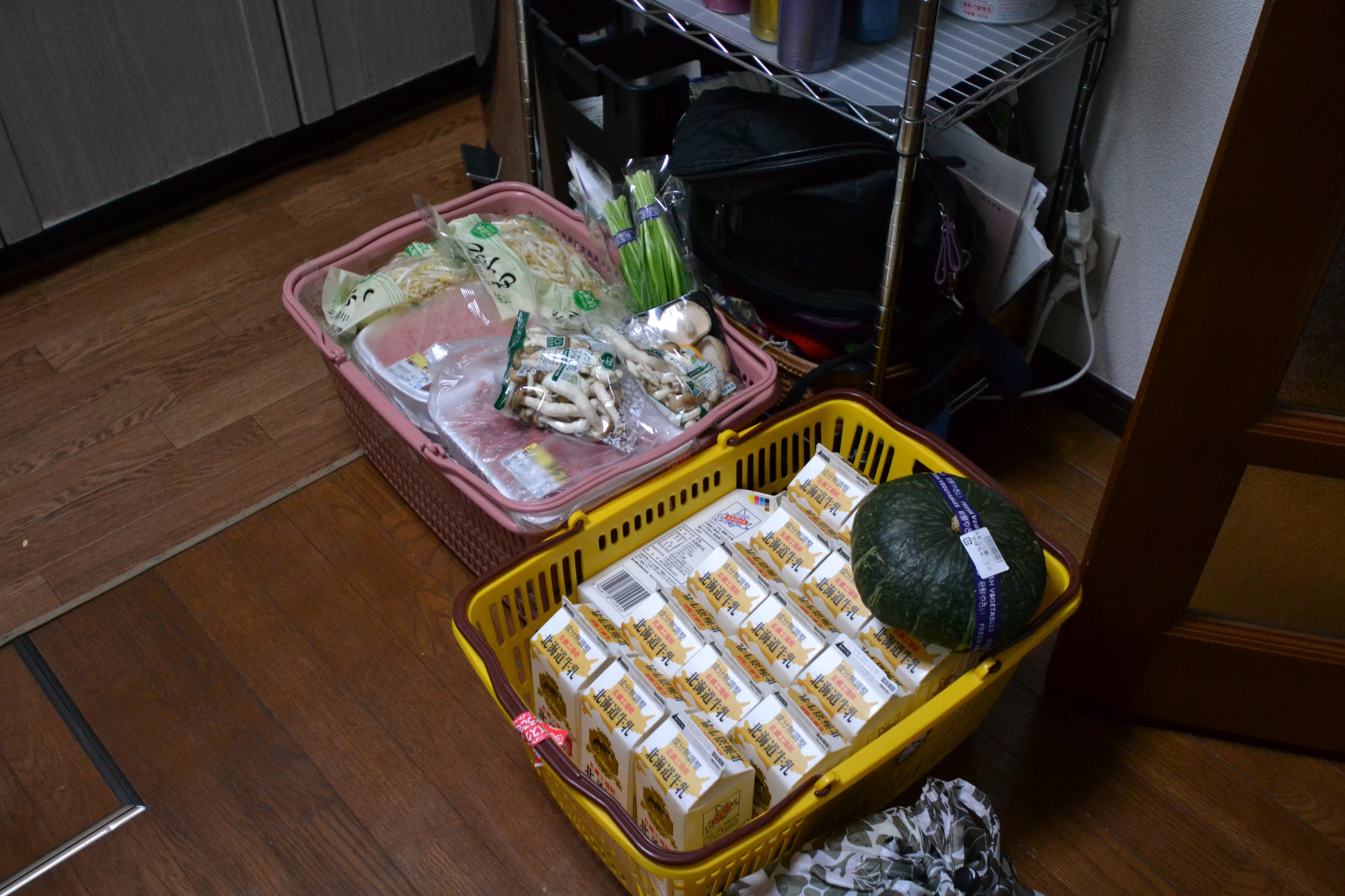 natori kumi's shopping trip basket.JPG