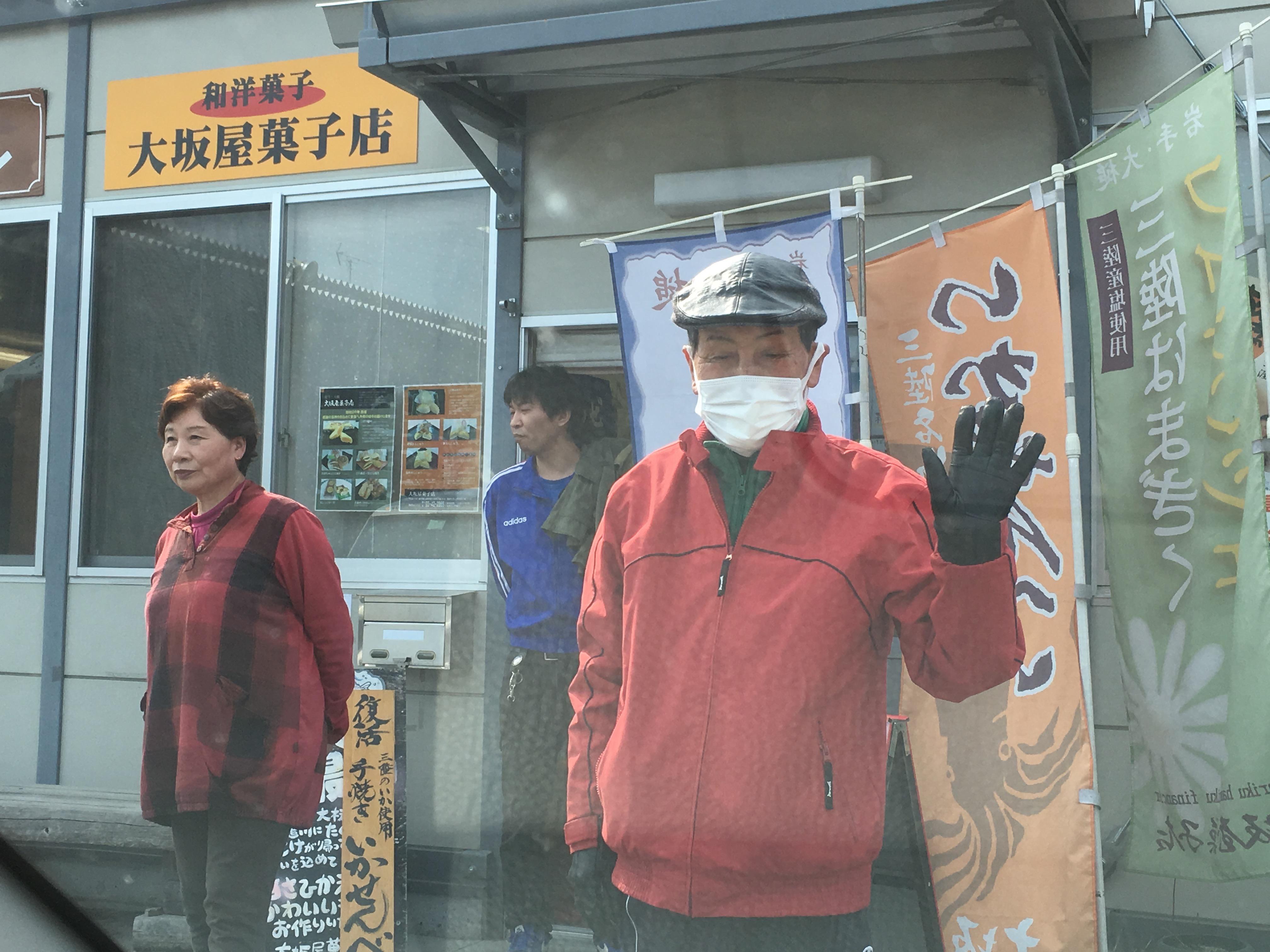 otsuchi 2016 masao osaka ya temp bakery.jpg