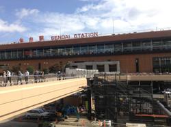 sendai train station with name.JPG