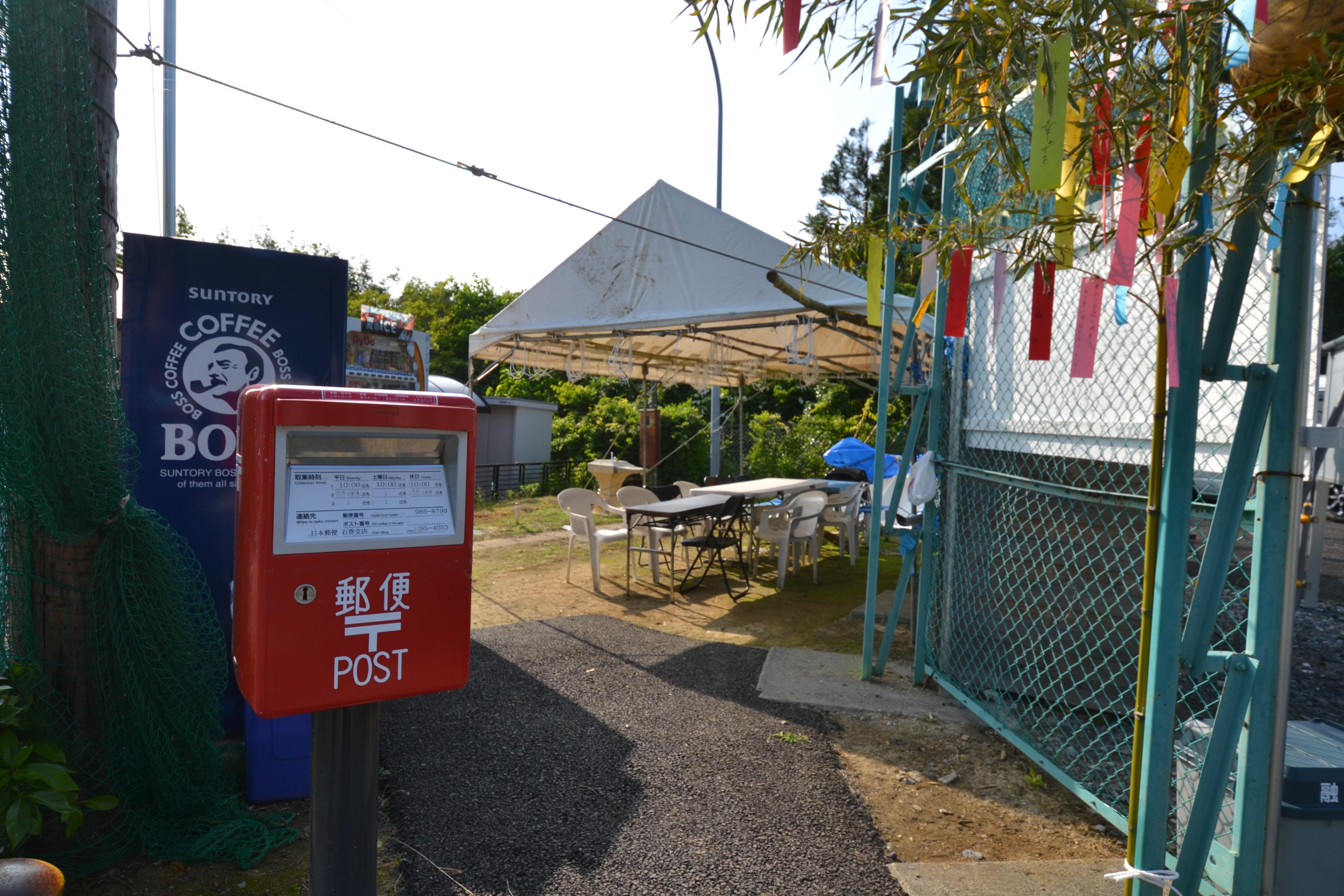naburi temp housing post office and social gathering spot with tanabata decorations.JPG