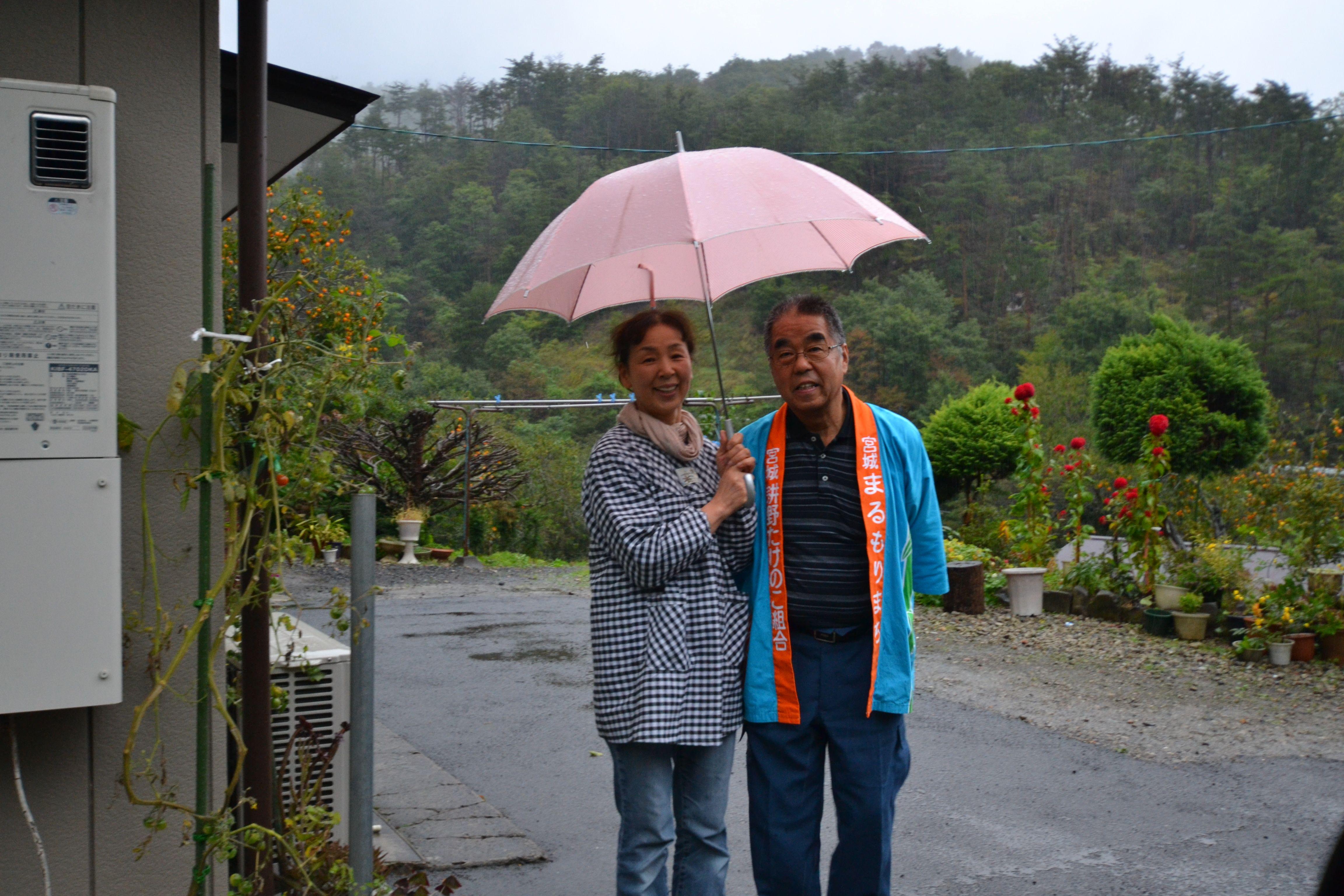 marumori bamboo farmer and wife pink umbrella good bye.jpg